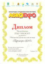 AgroExpo-2017